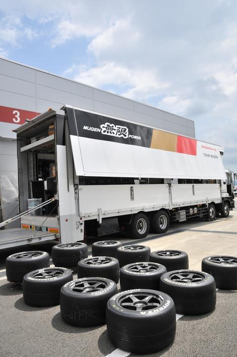 Tire21