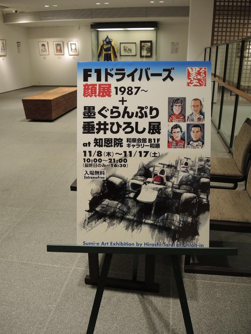 Kyoto111001