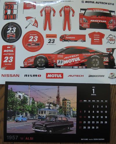 Nissansakae19