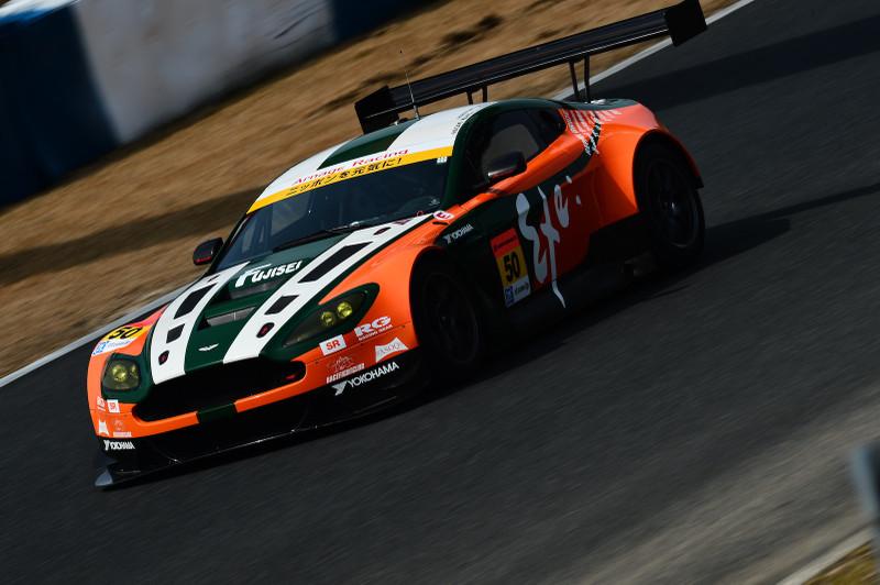 #50 Exe Aston Martin V12 Vantage GT3