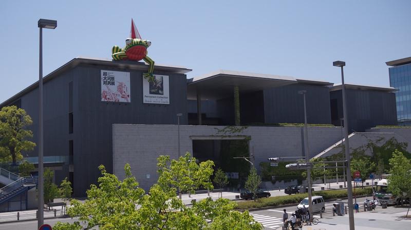 Okawarakunio08
