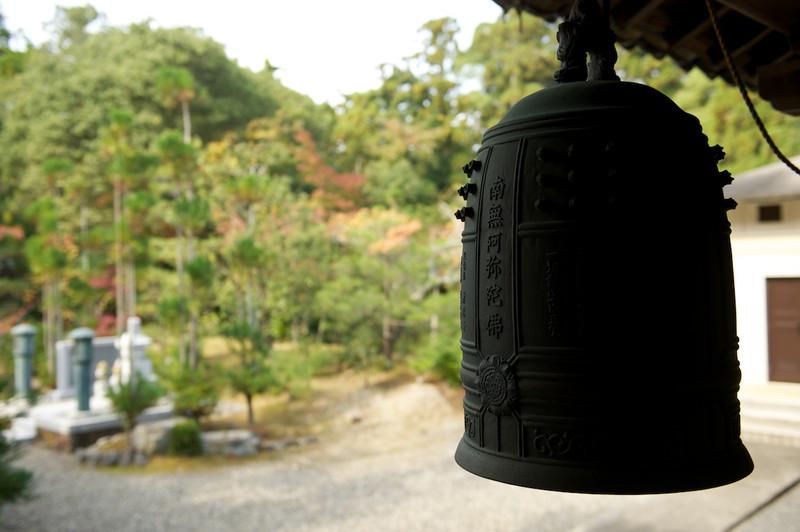 Seiryouji02