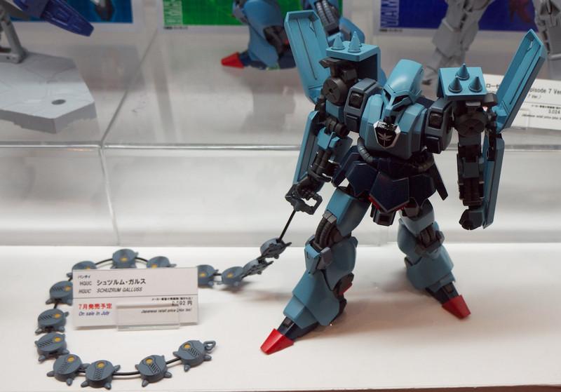 Gundam10