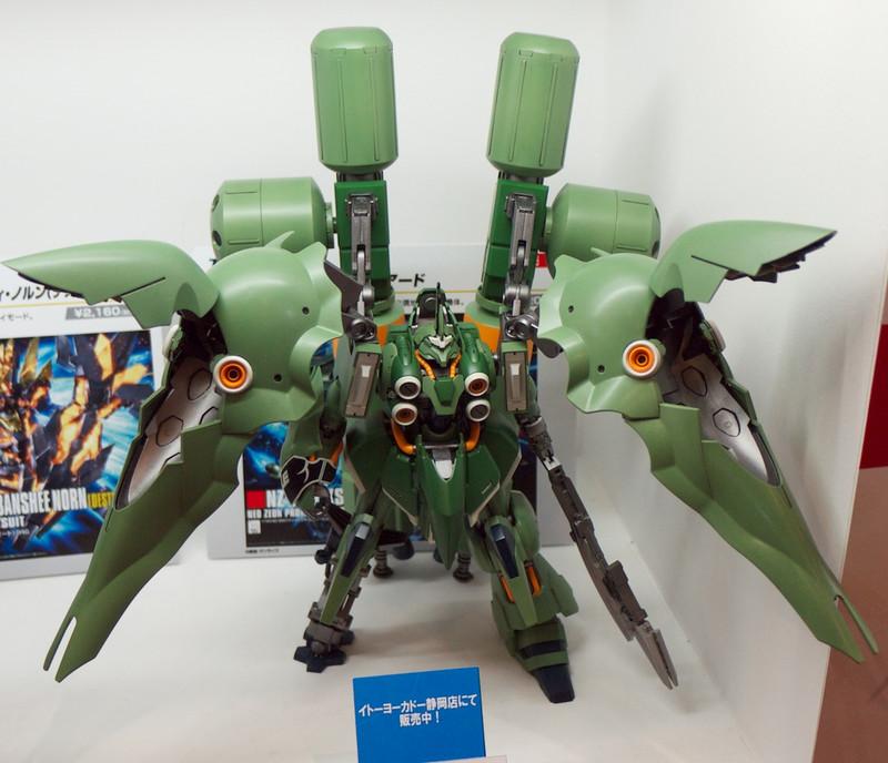 Gundam47