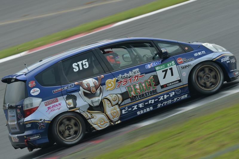 Fuji7tai28
