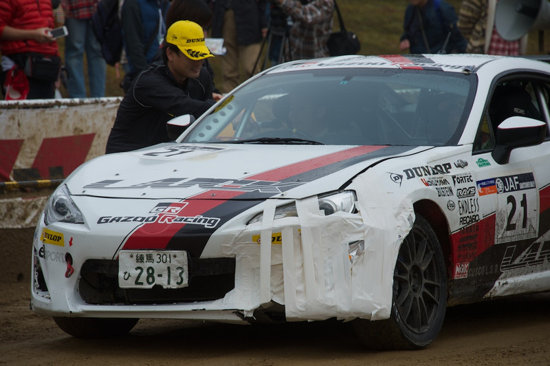 Shinshirorally08