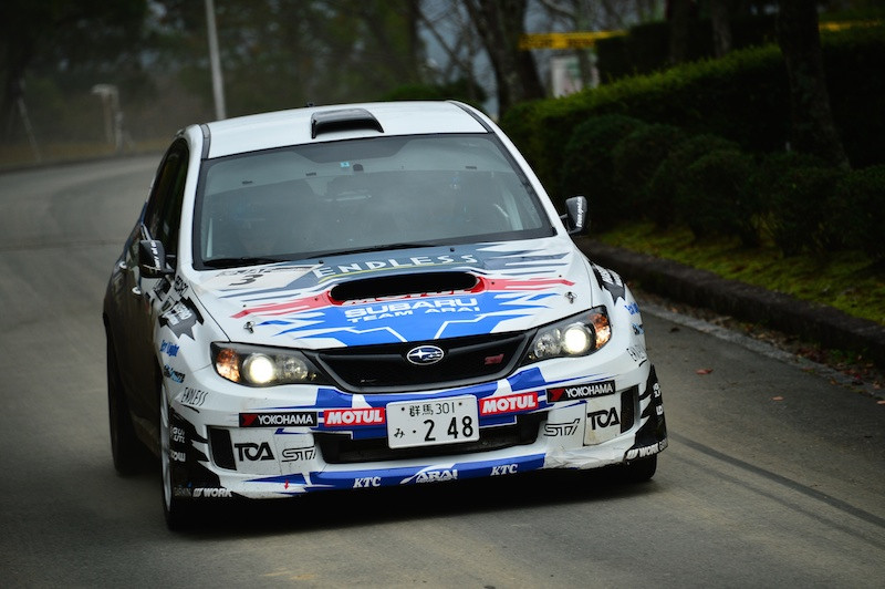Shinshirorally66