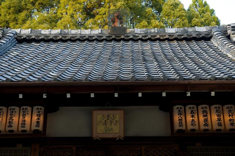 Akayamamyoujin49