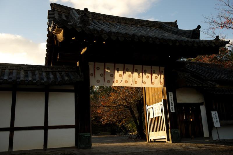Kanshuji17