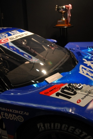 #100 Raybrig NSX