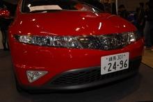 Civic02