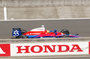 Indy8