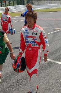Oshima1