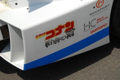 Takatadomensx02