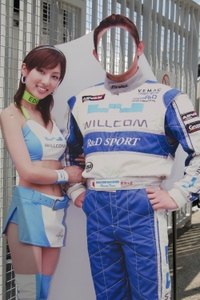 Willcom_1