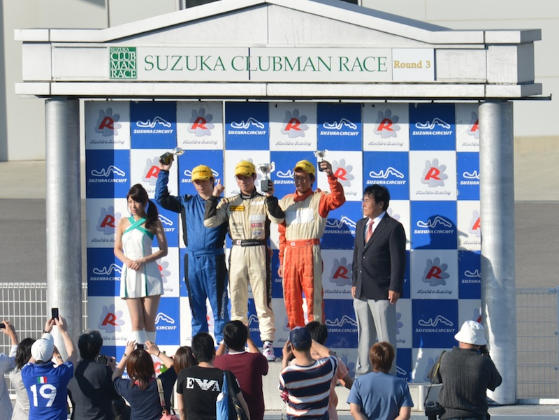 Suzukaclubmanf421