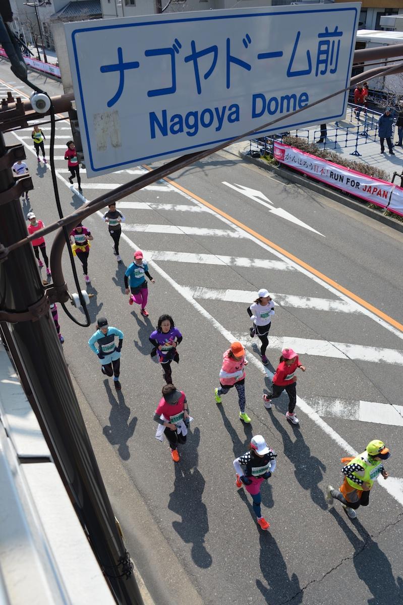 Nagoyawomensmarathon10_2